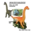 ไดโนเสาร์ออกไข่เดินได้มีเสียงร้อง thumbnail 1