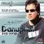 Danuphol Pop Song แจ้ thumbnail 1