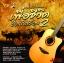 MP3 50 เพลง เพื่อชีวิตฮิตเกินร้อย 2 (พงษ์เทพ คันไถ ฤทธิพร หงา หนู แฮมเมอร์) thumbnail 1