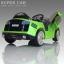 รถแบตเตอรี่ SUPER CAR thumbnail 6