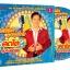 มนต์รักลูกทุ่งไทย สดใส รุ่งโพธิ์ทอง (32 เพลง) thumbnail 1