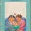 คู่มือพ่อแม่ สร้างนิสัยรักการอ่านให้ลูกน้อย thumbnail 1