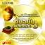MP3 50 เพลง ต้นฉบับเพลงทอง 3 thumbnail 1