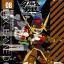 หุ่นจิ๋วประจันบาน ดับเบิ้ล แผ่น 8 thumbnail 1