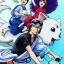 กินทามะ ซีซั่น 5 Set (13แผ่น ตอน1-51) thumbnail 1