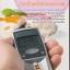 เบาหวาน โรคร้ายทำลายสุขภาพ thumbnail 1