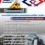 แนวข้อสอบโปรแกรมเมอร์ การรถไฟฟ้าขนส่งมวลชนแห่งประเทศไทย (รฟม) thumbnail 1