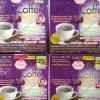 กาแฟ ipo 9 Coffee Burn Slim บรรจุ 10ซอง
