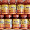 วิตามิน C-1000 mg. นำเข้าจาก USA. 30เม็ด