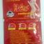 V26 Coffee granules สีแดง กาแฟลดน้ำหนักสำหรับคนดื้อ (ลดยาก) thumbnail 3