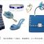 พร้อมส่ง กระเป๋าถือ กระเป๋าสะพาย แบรนด์ Maomao รุ่น m90060 (สีฟ้า) thumbnail 7