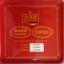 V26 Coffee granules สีแดง กาแฟลดน้ำหนักสำหรับคนดื้อ (ลดยาก) thumbnail 4