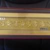 กรอบรูป รูป 9 มังกร กรอบทองเค ขนาดกว้าง 13 นิ้ว สูง 7 นิ้ว