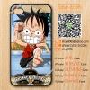 C295 One Piece 16