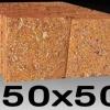 หินศิลาแลงเหลี่ยม ขนาด 50x50 ซม.