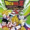 DragonBall Z Budokai Tenkaichi 3 [USA]