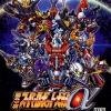 Dai 3 Ji Super Robot Taisen Alpha Shuuen no Ginga he [JAP]