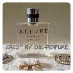 น้ำหอม Chanel Allure Homme Sport Cologne for Men 150 ML.