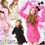 2014 เสื้อคลุมกันหนาว มีฮู้ดหูกระต่ายน้อยน่ารัก สีชมพู ซิปหน้า มีหางเป็นโบว์ สวยน่ารักมากๆค่ะ