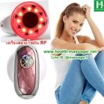 เครื่องสลายไขมัน RF Cavitation LED สินค้าใหม่ล่าสุด ไร้สาย (Rechargeable)