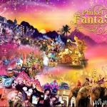 ภูเก็ตแฟนตาซี Phuket FantaSea บัตรราคาพิเศษ