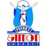 ไซม่อนคาบาเร่ต์ Simon Cabaret Show บัตรราคาพิเศษ
