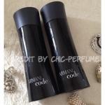น้ำหอม Armani Code Pour Homme EDT for Men 75 ml.
