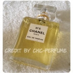 น้ำหอม Chanel No 5 for Women EDP 100 ml.