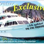 ทัวร์เกาะพีพี 1 วัน จากภูเก็ต เรือ Phi Phi Cruiser