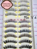 Mix V.4 ขนตาปลอมคละเบอร์