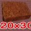 หินศิลาแลงเหลี่ยม ขนาด 20x30 ซม. thumbnail 1