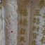 ศาลเจ้าที่หินอ่อน (ตี่จู้หินอ่อน ตี่จู้เอี๊ยะ) 24นิ้ว(รุ่นเศรษฐี) 4 เสา 5 หลังคา 4หงส์ 6มังกร หินสีชมพูลาย thumbnail 4