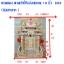 ศาลเจ้าที่หินอ่อน (ตี่จู้หินอ่อน ตี่จู้เอี๊ยะ) 18 นิ้ว 888 4 เสา 5 หลังคา เกล็ดทอง (หินสีขาว) thumbnail 2