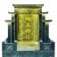 ศาลเจ้าที่จีน 32 นิ้ว 5 หลังคา (หินเขียวอิตาลี) thumbnail 6