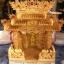 ศาลเจ้าที่หินอ่อน (ตี่จู้หินอ่อน ตี่จู้เอี๊ยะ) ขนาด 27 นิ้ว 888 น้ำผึ้งแก้ว สีเข้ม thumbnail 1