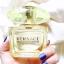 น้ำหอม Versace Yellow Diamond Intense EDP 90ml (มีกล่อง) thumbnail 1