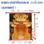 ศาลเจ้าที่หินอ่อน (ตี่จู้หินอ่อน ตี่จู้เอี๊ยะ) ขนาด 24นิ้ว(รุ่นมหาเศรษฐี) 888 แฝงมังกรหยินหยาง หินสีชมพู พ่นทอง thumbnail 2