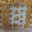 ศาลเจ้าที่หินอ่อน (ตี่จู้หินอ่อน ตี่จู้เอี๊ยะ) ขนาด 35นิ้ว(รุ่นมหาเศรษฐี) 4 เสา 5 หลังคา 8ปลา 8หงส์ 8มังกร (จัดครบชุด) thumbnail 6