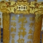 ศาลเจ้าที่ขนาด 27 นิ้ว(รุ่นมั่งมีศรีสุข) 4 เสา 5 หลังคา 8ปลา 8หงส์ 8มังกร สีขาวพ่นทอง หงษ์หางพวง thumbnail 5