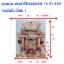 ศาลเจ้าที่หินอ่อน (ตี่จู้หินอ่อน ตี่จู้เอี๊ยะ) ขนาด 18 นิ้ว 888 (หินอ่อนลายไม้เส้นหยกเขียว) thumbnail 2