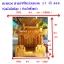 ศาลเจ้าที่หินอ่อน (ตี่จู้หินอ่อน ตี่จู้เอี๊ยะ) ขนาด 27นิ้ว 888 น้ำผึ้งแก้ว thumbnail 2