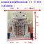 ศาลเจ้าที่จีน(ตี่จู้เอียะ)ขนาด 27 นิ้ว (มั่งมีศรีสุข)888 หินอ่อนสีขาวอักษรแดง thumbnail 2