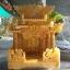 ศาลเจ้าที่หินอ่อน (ตี่จู้หินอ่อน ตี่จู้เอี๊ยะ) ขนาด 27นิ้ว 888 น้ำผึ้งแก้ว thumbnail 1