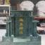 ศาลเจ้าที่จีน 32 นิ้ว 5 หลังคา (หินเขียวอิตาลี) thumbnail 1
