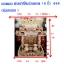 ศาลเจ้าที่ขนาด 18 นิ้ว 888 หิน สี ชมพู เกล็ดทอง thumbnail 2