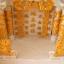 ศาลเจ้าที่ขนาด 27 นิ้ว 888 สีขาวพ่นทอง หินอ่อนหยกขาวจีน thumbnail 7