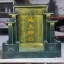 ศาลเจ้าที่จีน 32 นิ้ว 5 หลังคา (หินเขียวอิตาลี) thumbnail 2