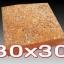 หินศิลาแลงเหลี่ยม ขนาด 30x30 ซม. thumbnail 1