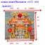 ศาลเจ้าที่หินอ่อน (ตี่จู้หินอ่อน ตี่จู้เอี๊ยะ) ขนาด 18 นิ้ว 888 หินสีขาว พ่นทอง thumbnail 2