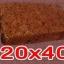 หินศิลาแลงเหลี่ยม ขนาด 20x40 ซม. thumbnail 1